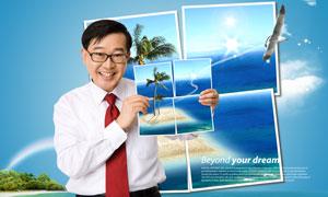商务职场人物与图片拼贴效果PSD分层素材