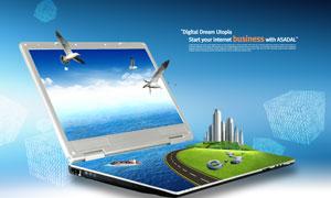 笔记本电脑创意设计PSD分层素材