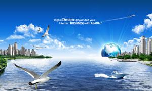 城市建筑物与飞翔的海鸥PSD分层素材