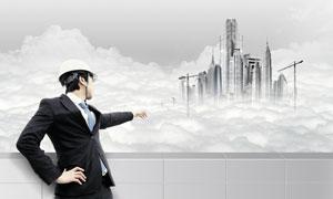 云端之上的城市建筑物创意PSD分层素材