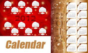 梦幻星光2012日历表矢量素材