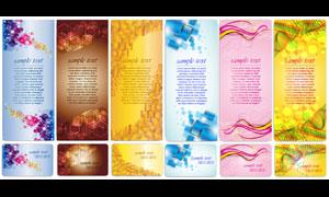 Banner与卡片背景设计矢量素材
