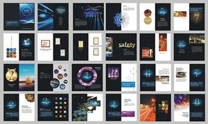 眩光风格企业画册模板矢量源文件