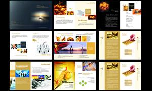 金融画册设计模板矢量源文件