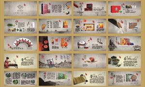 茶叶画册设计模板矢量源文件