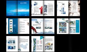 钢贸企业画册模板矢量源文件
