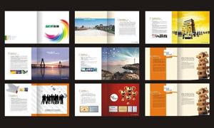 广告公司画册模板矢量源文件