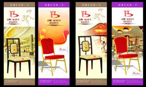 家具展览X展架设计矢量素材