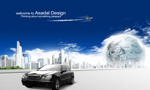 蓝天白云地球仪汽车PSD分层素材