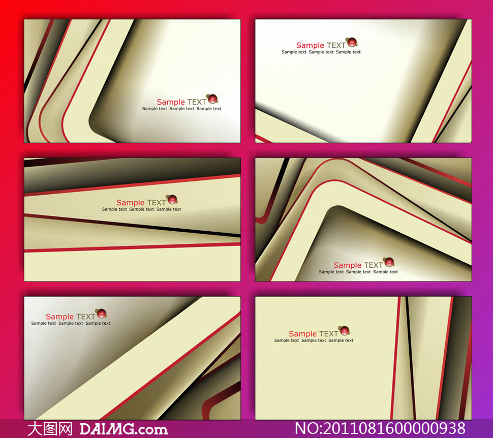 米色风格名片背景矢量素材