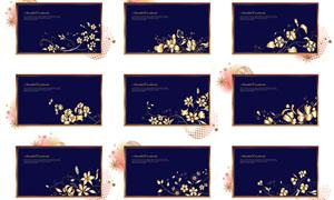 金色花纹名片背景矢量素材