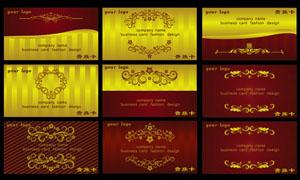 金色富贵名片设计矢量素材