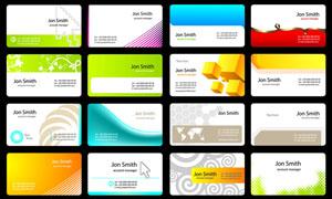 简洁企业名片模板矢量素材