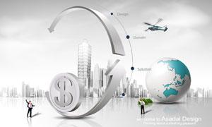 城市建筑物直升机地球PSD分层素材