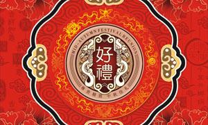 中秋牡丹月饼盒设计矢量素材