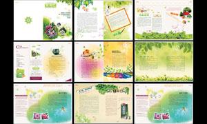 绿色环保画册设计矢量源文件