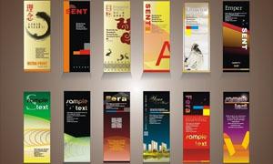 中国风X展架展板设计矢量素材