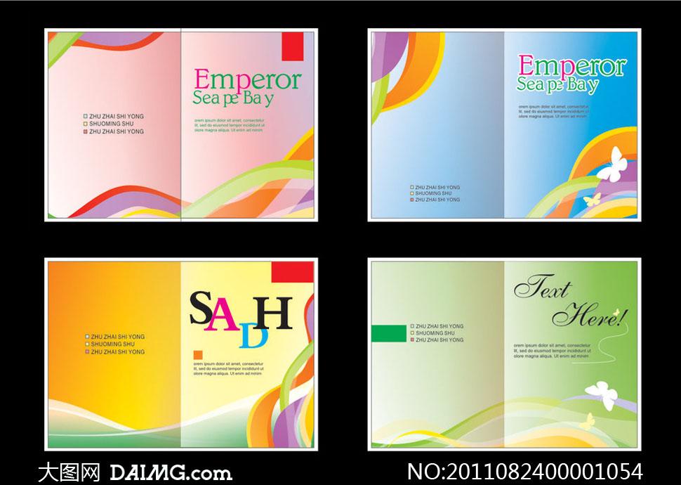 蓝色炫彩灰色书籍杂志画报宣传传播封面画册画册设计广告设计矢量素材