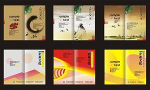 中国风企业画册设计矢量素材