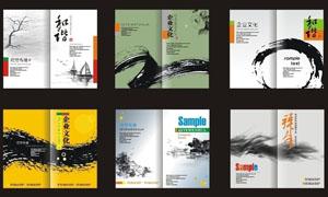 中国风企业文化模板矢量素材