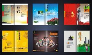 古典风格画册封面设计矢量素材