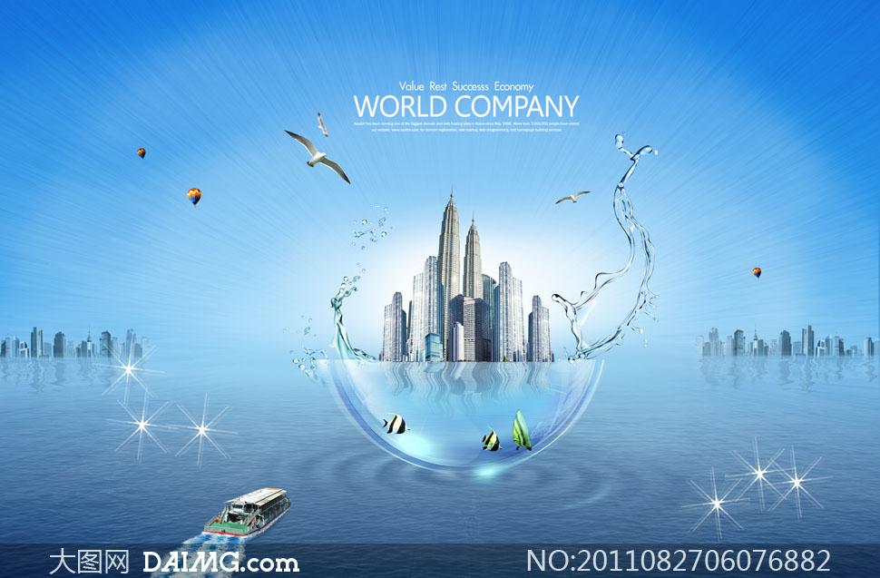 蓝色背景水花与城市建筑物PSD分层素材