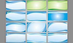 蓝色和绿色风格展板背景设计矢量素材