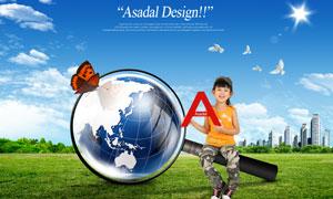 超大放大镜与小女孩创意设计PSD分层素材