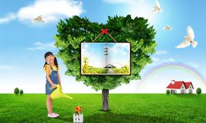 桃心大树与红色房子草地PSD分层素材