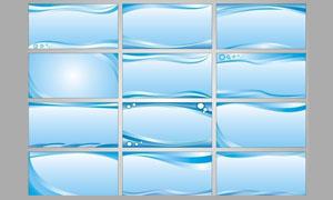 蓝色波浪效果展板背景矢量素材