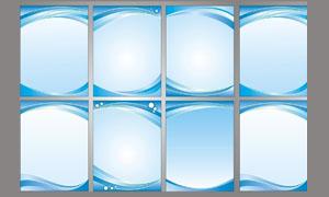 蓝色波浪质感的展板模板矢量素材