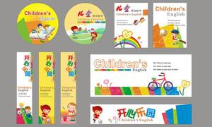 幼儿园英语教学展板模板矢量素材