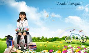 坐在地球上的小女孩与自然风景创意PSD分层素材