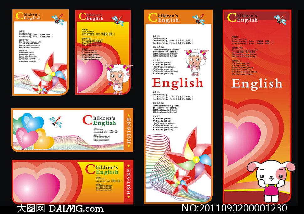 英语角海报展板展板模板展板背景展会背景英语培训广告模板矢量素材