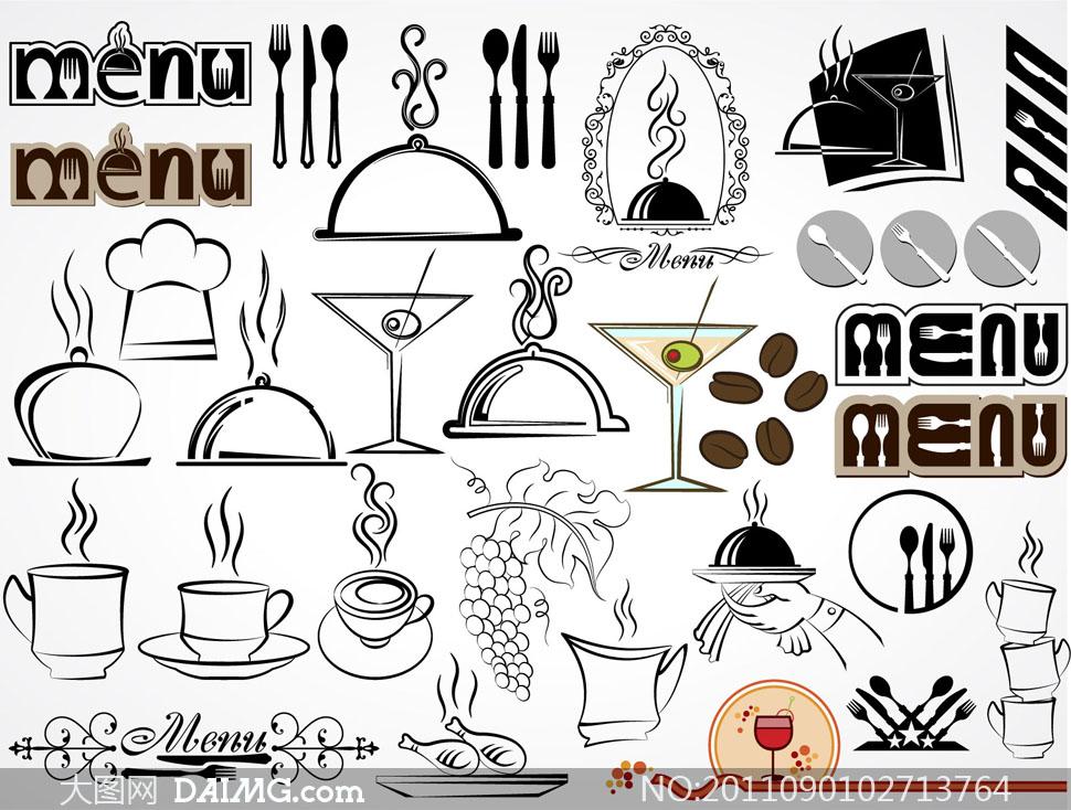 咖啡馆菜单主题设计元素矢量素材