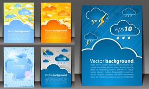 天空云朵主题背景矢量素材