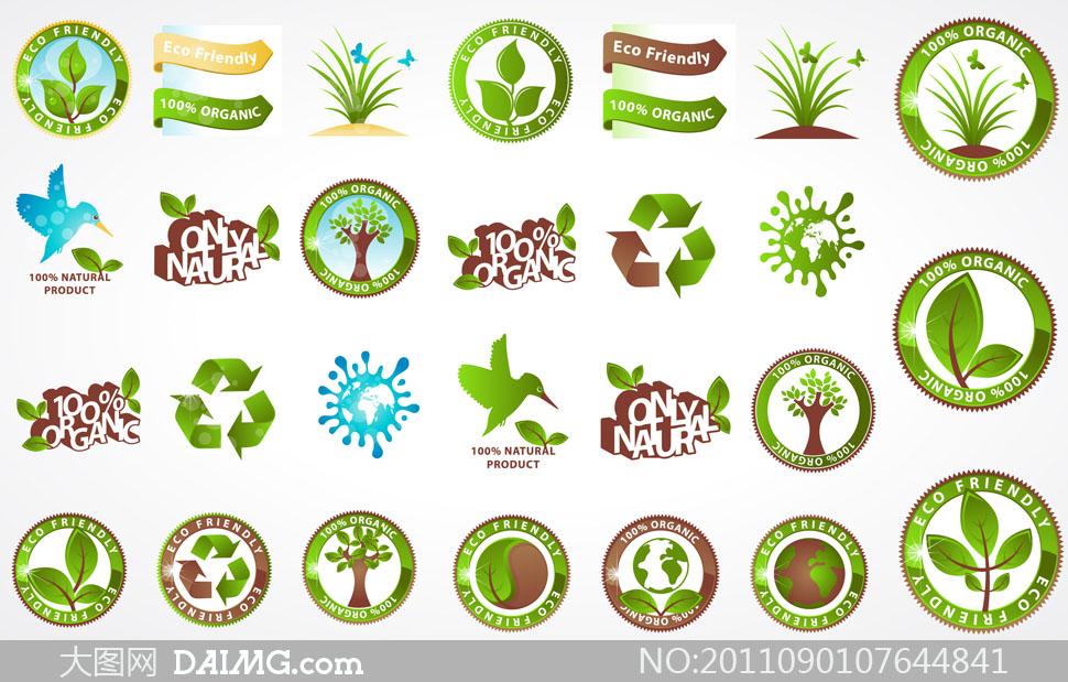 节能减排生态环保标签设计矢量素材