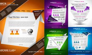 多种风格折纸主题网页界面设计矢量素材