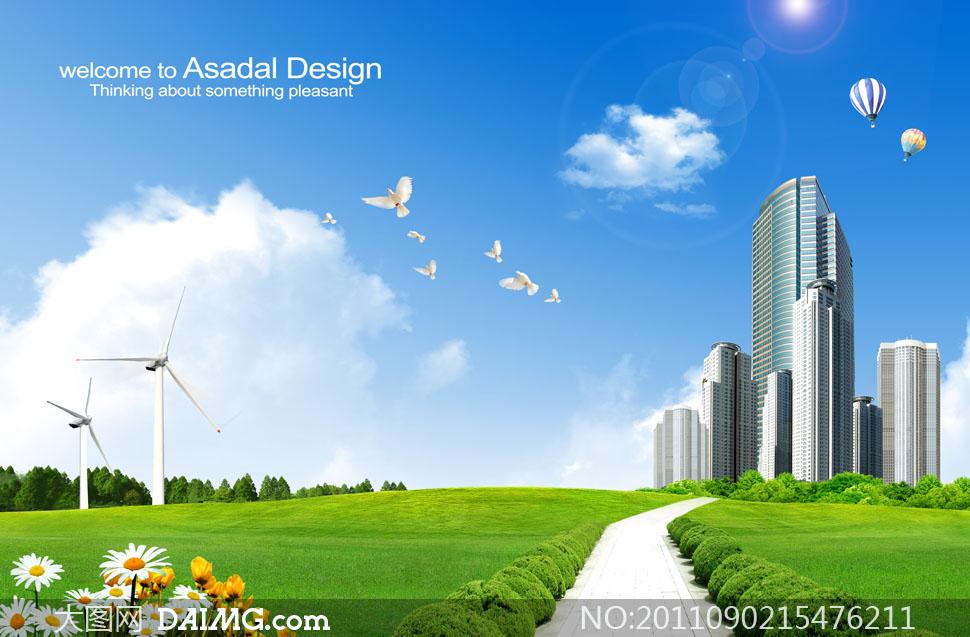 城市建筑物草地与景观植物PSD分层素材