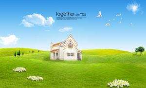 野外山坡草地上的房屋PSD分层素材