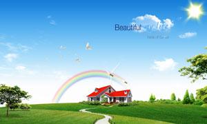 郊外红色房子草地大树自然风景PSD分层素材