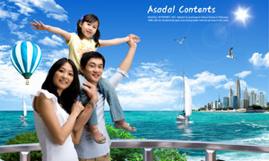 正在游玩的三口之家与海景城市PSD分层素材