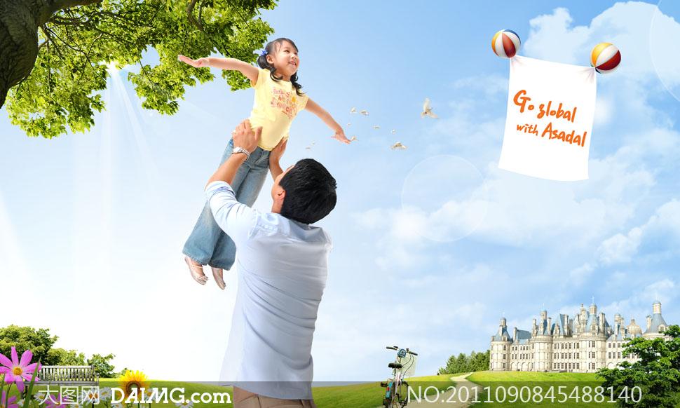 被手举起来起来的小女孩做飞翔姿势PSD分层素材