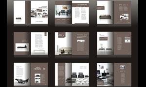 冷色家具画册设计模板矢量素材