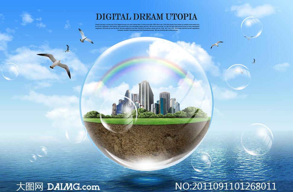 泡泡里包裹的建筑物半球体创意设计PSD分层素材