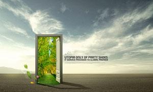 打开门后的林荫大道创意自然风景PSD分层素材