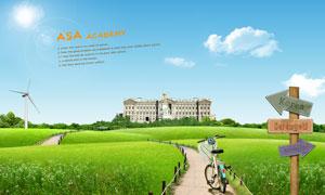 蓝天白云草地山坡与欧式建筑物PSD分层素材