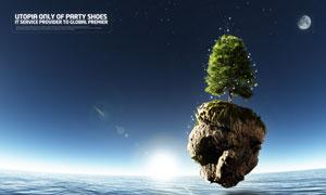 悬浮在海面之上的石头与大树创意PSD分层素材