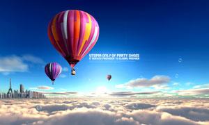 飘在云层之上的热气球创意设计PSD分层素材