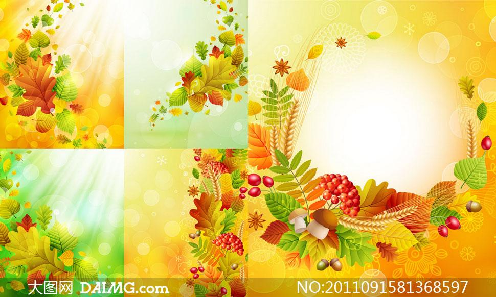 魅惑金秋树叶光芒背景矢量素材